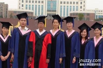 暨南大学在职研究生结业证书是毕业证吗?
