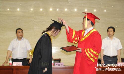 暨南大学同等学力申硕可以获得什么证书?